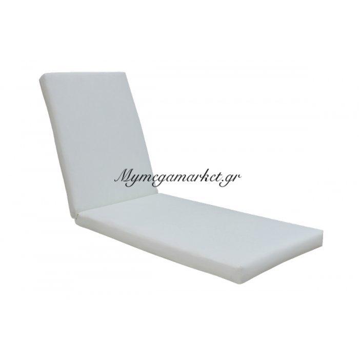 Μαξιλάρι ξαπλώστρας Lounger ύφασμα εκρού (foam+polyester) / velcro | Mymegamarket.gr