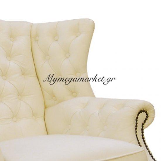 Chesterfield Πολυθ.+Σκαμπώ Δέρμα Άσπρο Στην κατηγορία Πολυθρόνες σαλονιού | Mymegamarket.gr