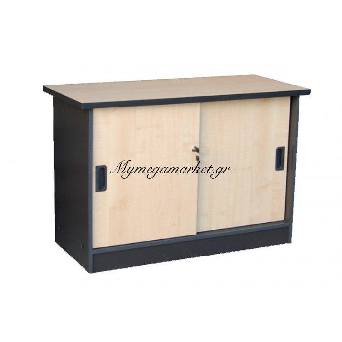 Ντουλαπι-A Πλαϊνό 100X45X70Cm Dg/beech | Mymegamarket.gr