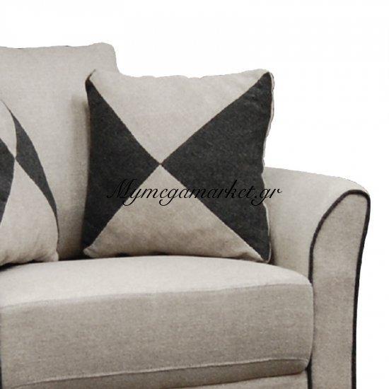 Ashley Πολυθρόνα Ύφασμα Μπεζ 92X80X88Cm Στην κατηγορία Πολυθρόνες σαλονιού | Mymegamarket.gr