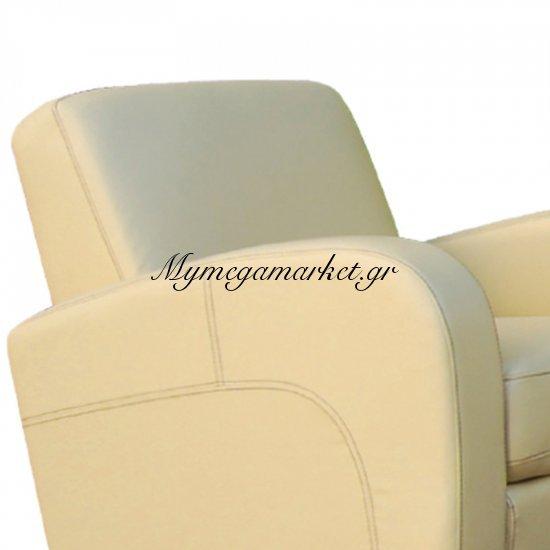 Avero Πολυθρόνα Pu Μπεζ 87X80X83Cm Στην κατηγορία Πολυθρόνες σαλονιού | Mymegamarket.gr