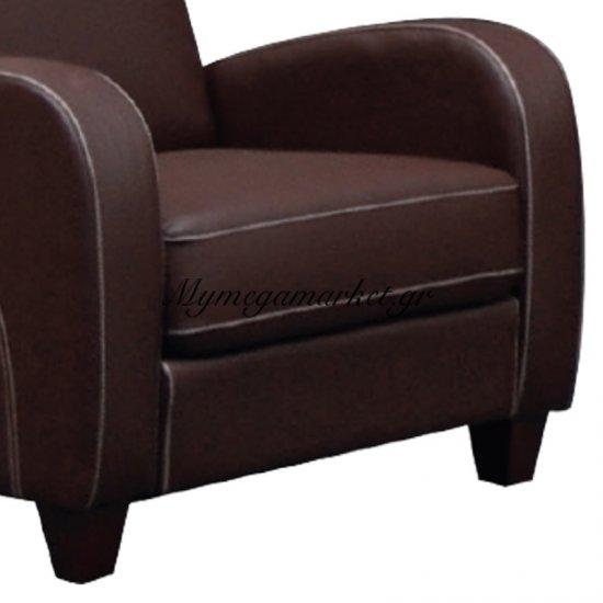 Avero Πολυθρόνα Pu Σκ.καφέ 87X80X83Cm Στην κατηγορία Πολυθρόνες σαλονιού | Mymegamarket.gr