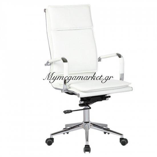 Bf3600 Πολυθρόνα Διευθ.λευκή Στην κατηγορία Καρέκλες - Πολυθρόνες γραφείου | Mymegamarket.gr
