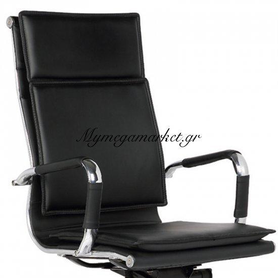 Bf3600 Πολυθρόνα Διευθ.μαύρη Στην κατηγορία Καρέκλες - Πολυθρόνες γραφείου | Mymegamarket.gr
