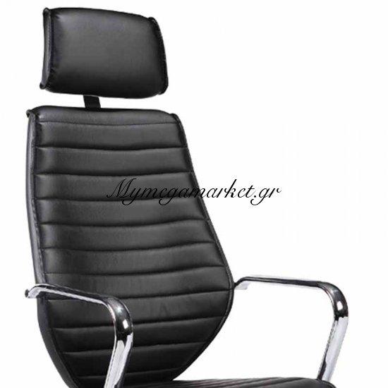 Bf4700 Πολυθρόνα Διευθ.μαύρη Στην κατηγορία Καρέκλες - Πολυθρόνες γραφείου | Mymegamarket.gr