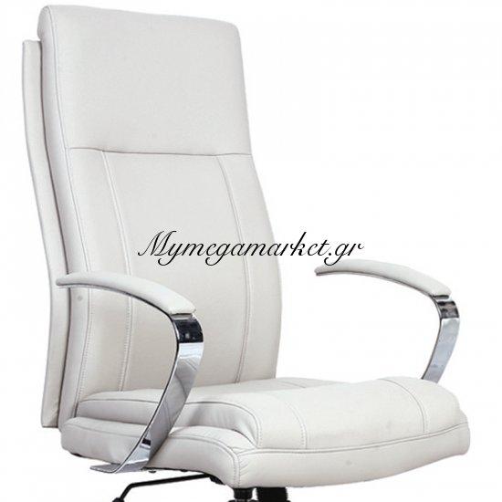 Bf6300 Πολυθρόνα Διευθ.λευκή Στην κατηγορία Καρέκλες - Πολυθρόνες γραφείου | Mymegamarket.gr