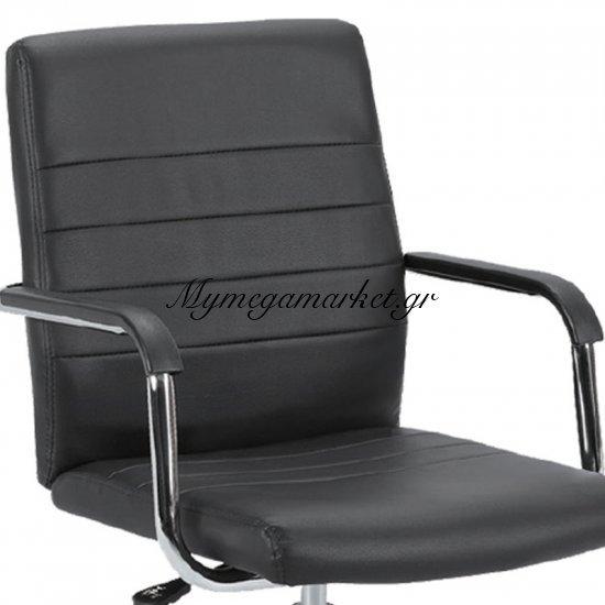 Bf3401 Πολυθρόνα Μαύρο Pvc Στην κατηγορία Καρέκλες - Πολυθρόνες γραφείου | Mymegamarket.gr