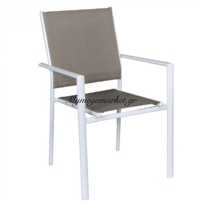 Lanson Πολυθρόνα Μεταλλική Λευκή/textilene Cappuccino | Mymegamarket.gr