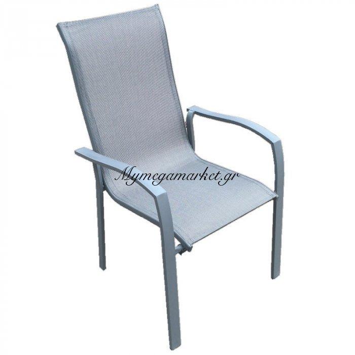 Verona Πολυθρόνα Μεταλ.ανθρακί/textilene Γκρι | Mymegamarket.gr