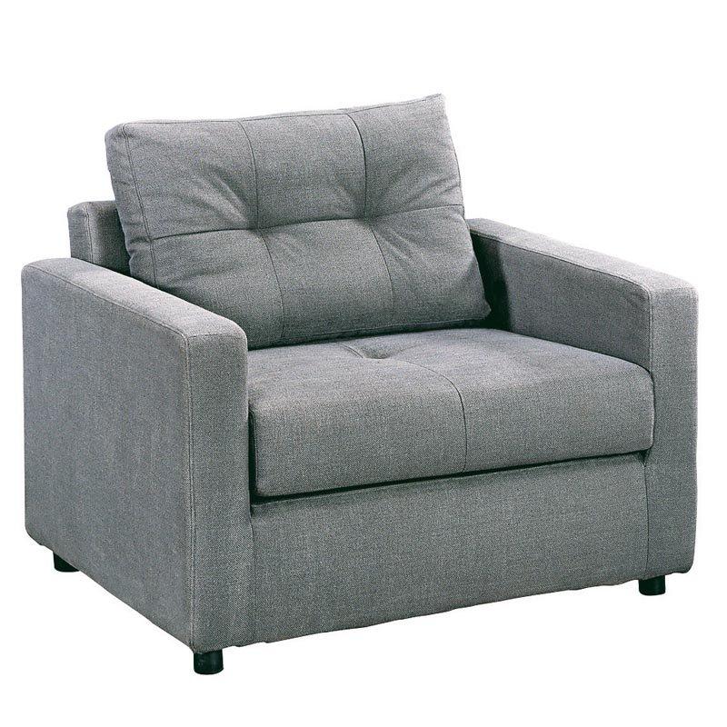 Devon Πολυθρόνα-Κρεβάτι Ύφασμα Γκρι Στην κατηγορία Πολυθρόνες σαλονιού | Mymegamarket.gr