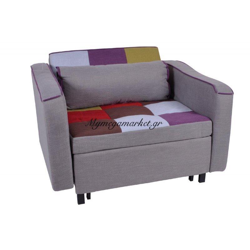 Kent Πολυθρόνα-Κρεβάτι Ύφασμα Patchwork Στην κατηγορία Πολυθρόνες σαλονιού | Mymegamarket.gr