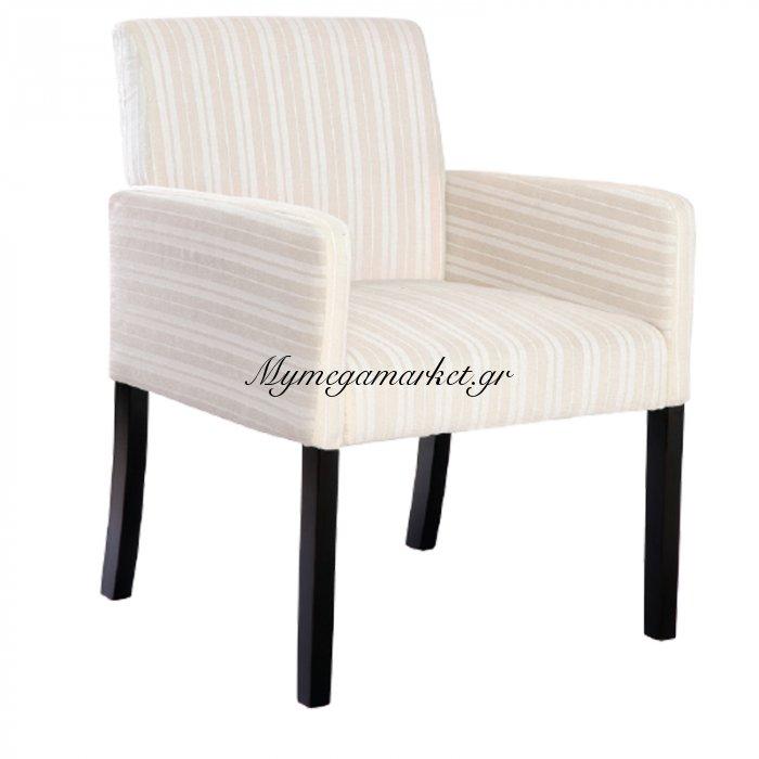 Mondesa Πολυθρόνα Ύφασμα Εκρού Ριγέ | Mymegamarket.gr