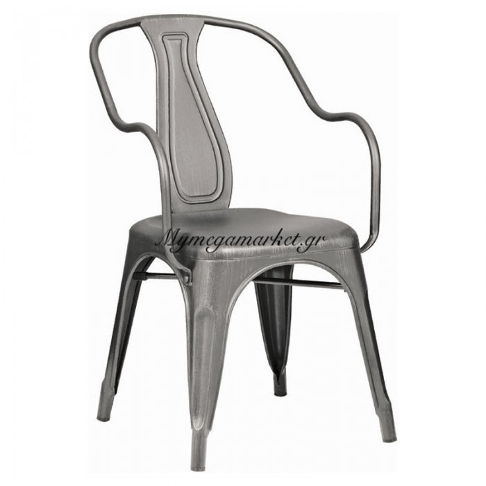 Relix Plus Πολυθρόνα Μεταλ.metal | Mymegamarket.gr