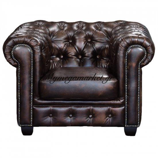 Chesterfield 689 Πολυθρόνα Δέρμα Καφέ 103X92X72Cm Στην κατηγορία Πολυθρόνες σαλονιού | Mymegamarket.gr
