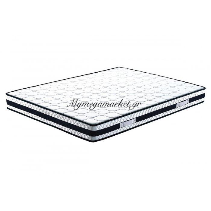 Στρωμα 160X200/20Cm Foam Διπλής Όψης (Roll Pack) | Mymegamarket.gr