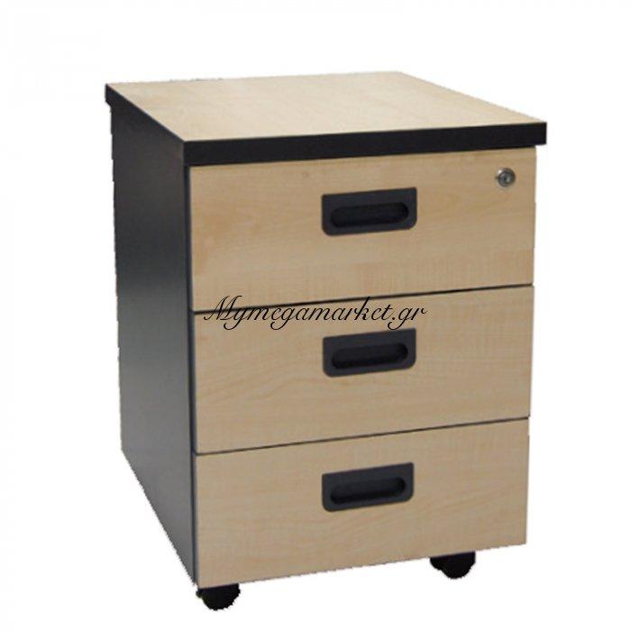 Συρταριέρα τροχήλατη μαύρο-φυσικό χρώμα 3 συρτ.40x48x56 | Mymegamarket.gr