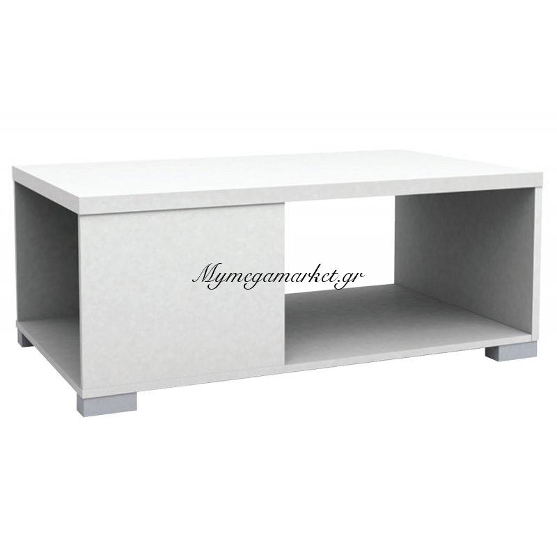 Alexia Τραπ.σαλονιού 100X59 Άσπρο High Gloss Στην κατηγορία Τραπέζια σαλονιού | Mymegamarket.gr