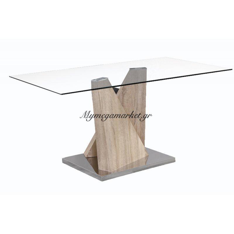 Tραπέζι inox Lord απόχρωση σημύδας με γυάλινη επιφάνεια 10mm tempered 150x90x75 by Mymegamarket.gr