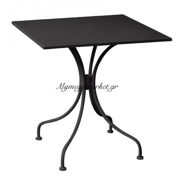 Τραπέζι κήπου τετράγωνο Park steel μαύρο | Mymegamarket.gr