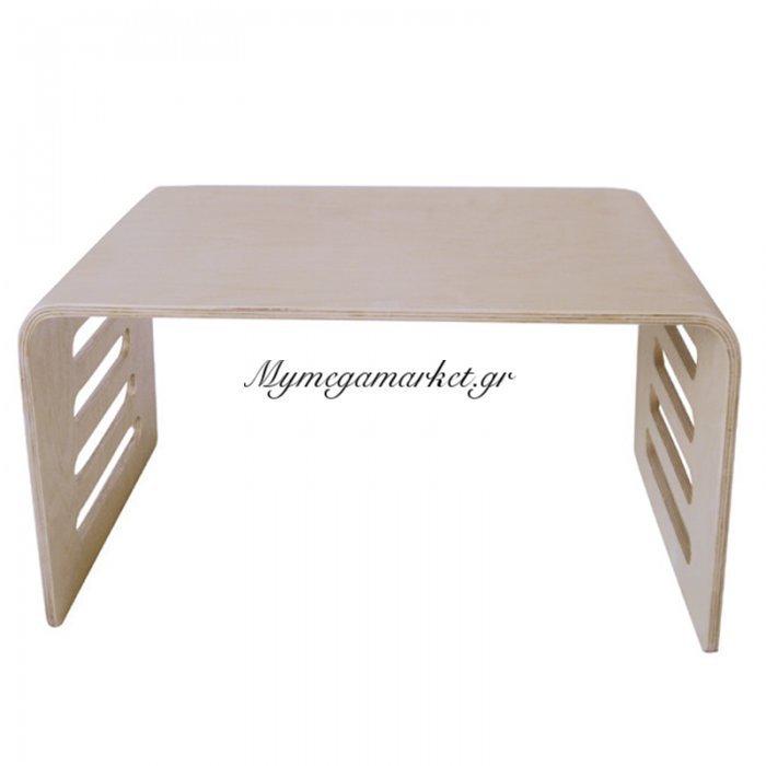 Τραπέζι σαλονιού Hamilton σημύδας φυσικό 60x40x35   Mymegamarket.gr
