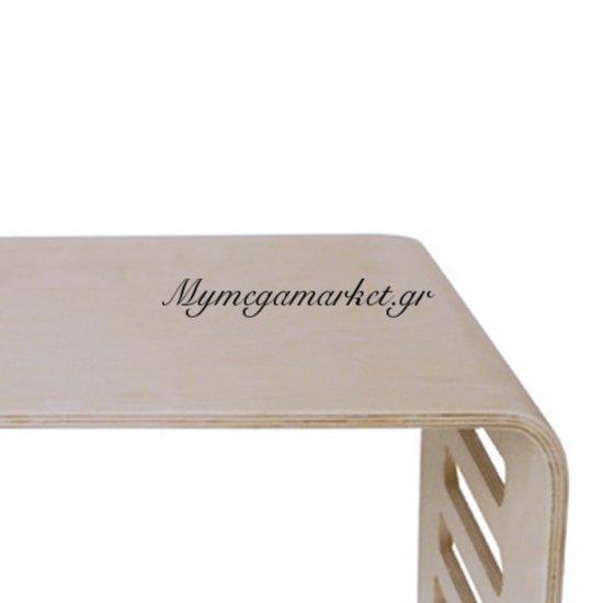 Hamilton Τραπ.σαλονιού 60X40X35Cm Σημύδα Στην κατηγορία Τραπέζια - Τραπεζαρίες   Mymegamarket.gr