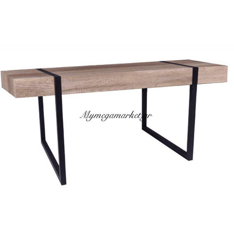Τραπέζι Tablot σε απόχρωση καρυδί δρύς 160x90x75