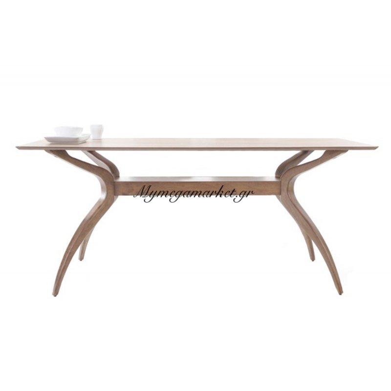 Τραπέζι ξύλινο Aroma με MDF επιφάνεια καρυδί 180x95x75