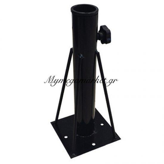 Βάση ομπρέλας κήπου μεταλλική μαύρη 15x15x40 Στην κατηγορία Κούνιες - Ομπρέλες κήπου | Mymegamarket.gr
