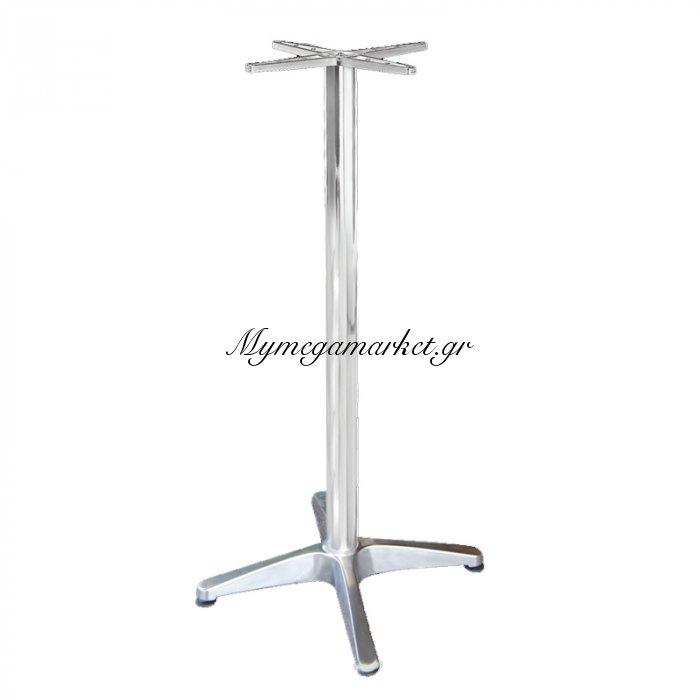Inox Bar Βάση Αλουμινίου 3,9Kg | Mymegamarket.gr