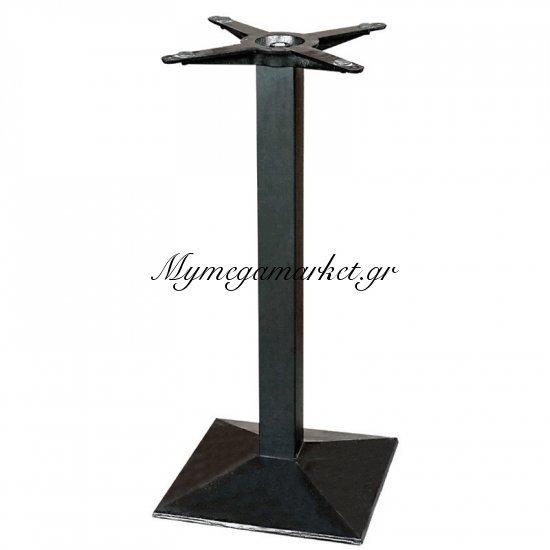 Βάση τραπεζιού bar πυραμίδα μαντέμι 45x45x108 Στην κατηγορία Επιφάνειες - Βάσεις τραπεζιού | Mymegamarket.gr