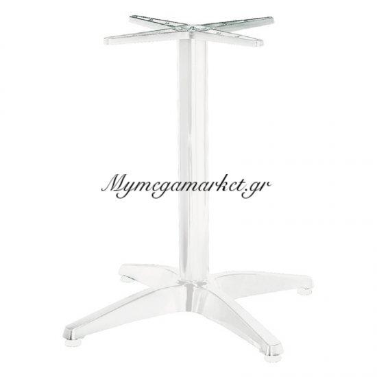 Factory Βάση Αλουμινίου Λευκό 3,7Kg Στην κατηγορία Επιφάνειες - Βάσεις τραπεζιού | Mymegamarket.gr