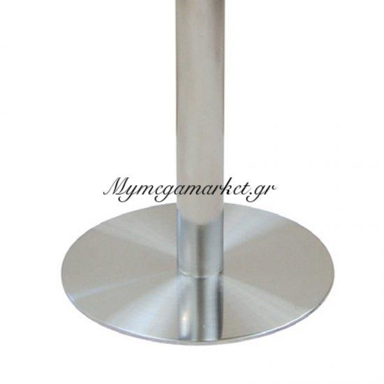 Βάση τραπεζιού inox πόδι στρόγγυλο Plasma Στην κατηγορία Επιφάνειες - Βάσεις τραπεζιού | Mymegamarket.gr