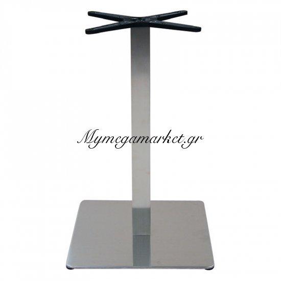 Βάση τραπεζιού inox πόδι τετράγωνο Preston Στην κατηγορία Επιφάνειες - Βάσεις τραπεζιού | Mymegamarket.gr