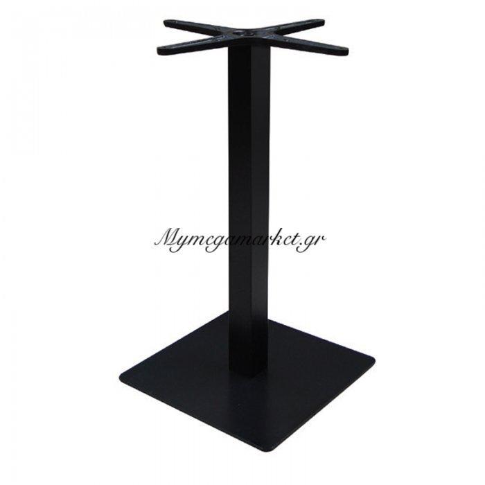 Prato Βάση 40X40Cm Steel H72Cm Μαύρη | Mymegamarket.gr