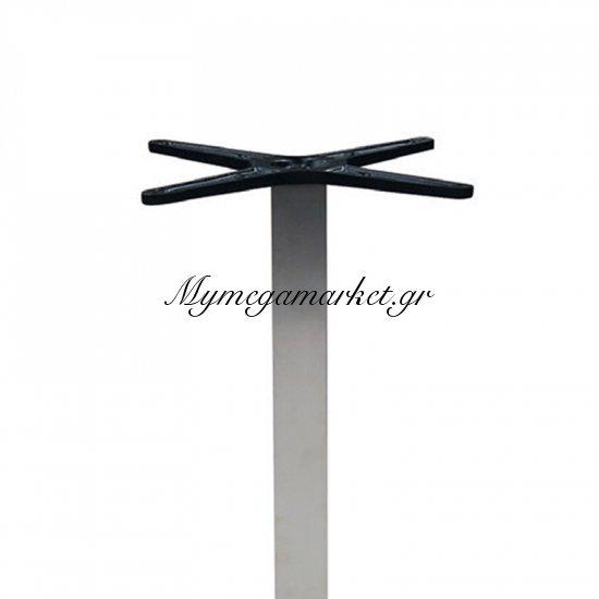 Βάση τραπεζιού τετράγωνη Preston inox #304 Στην κατηγορία Επιφάνειες - Βάσεις τραπεζιού | Mymegamarket.gr
