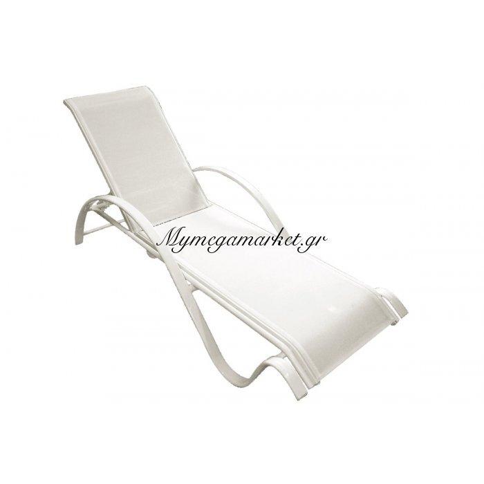 Next Ξαπλώστρα Alu Λευκό/textilene Λευκό | Mymegamarket.gr