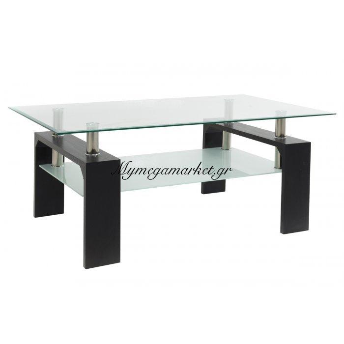 Τραπέζι σαλονιού Maiha ορθογώνιο με επιφάνεια γυάλινη χρώμα wenge 100x60x42,5 εκ | Mymegamarket.gr
