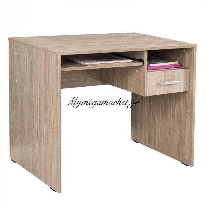 Γραφείο Max με συρόμενο πληκτρολόγιο και συρτάρι σε φυσικό χρώμα 90x60x75 εκ | Mymegamarket.gr