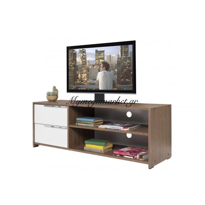 Έπιπλο τηλεόρασης Flat Line με δύο συρτάρια χρώμα καρυδί noce-λευκό 127x40x46 εκ | Mymegamarket.gr