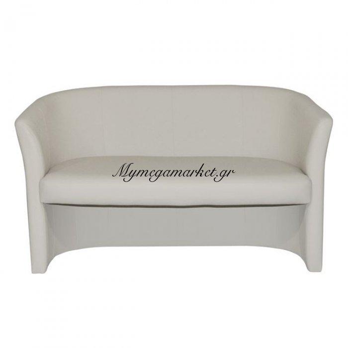 Καναπές 2Θέσιος Με Δερματική Λευκή Hm3091.01 Appolon | Mymegamarket.gr