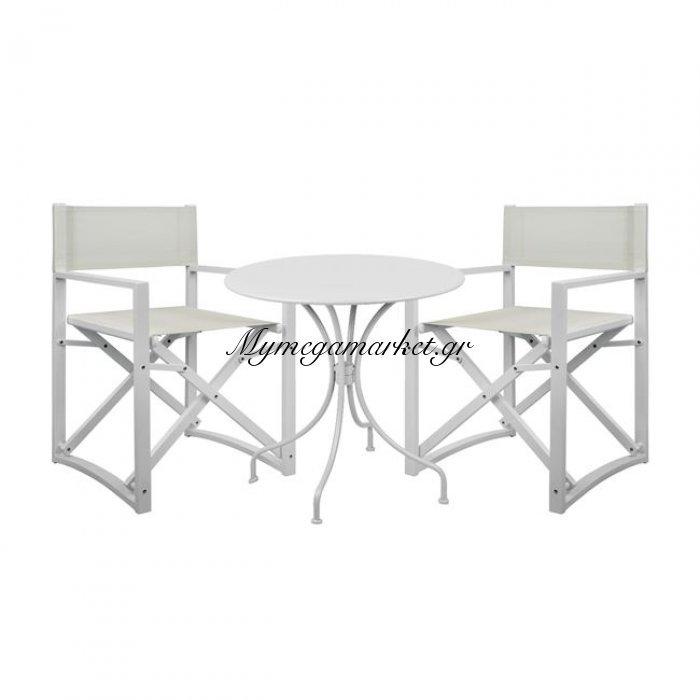 Σετ 3Τμχ Τραπέζι Amore & Πολυθρόνες Αλουμινίου Hm10276 | Mymegamarket.gr