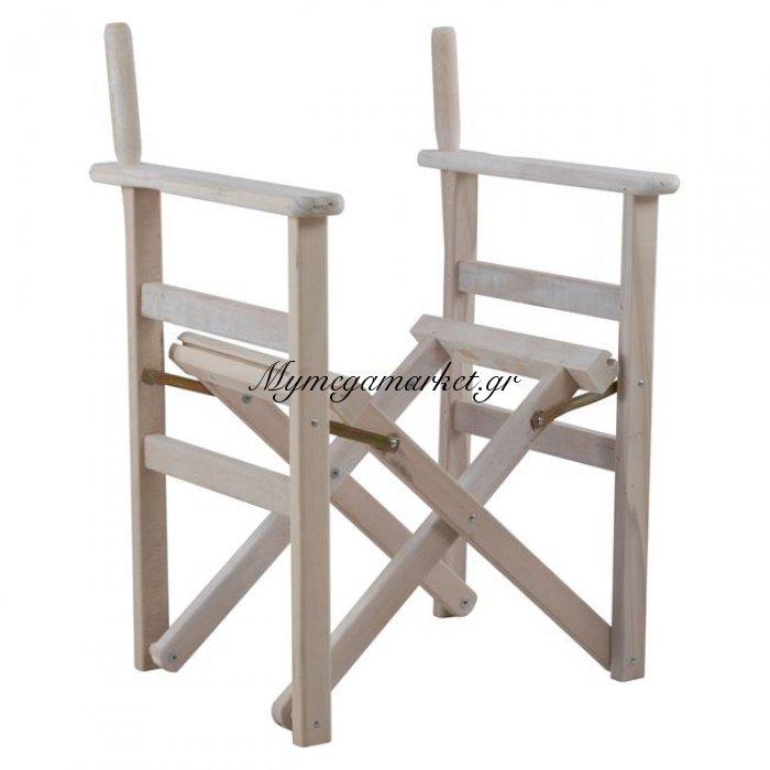 Καρέκλα Σκηνοθέτου Νάξος Εμποτισμός Λευκό Σκελετός Hm5267.03 | Mymegamarket.gr