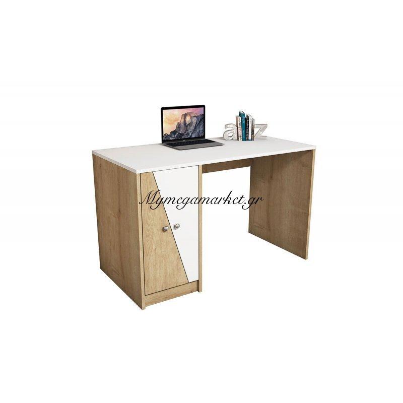 Γραφείο εργασίας Gold χρώματος λευκό-φυσικό 120x60x75