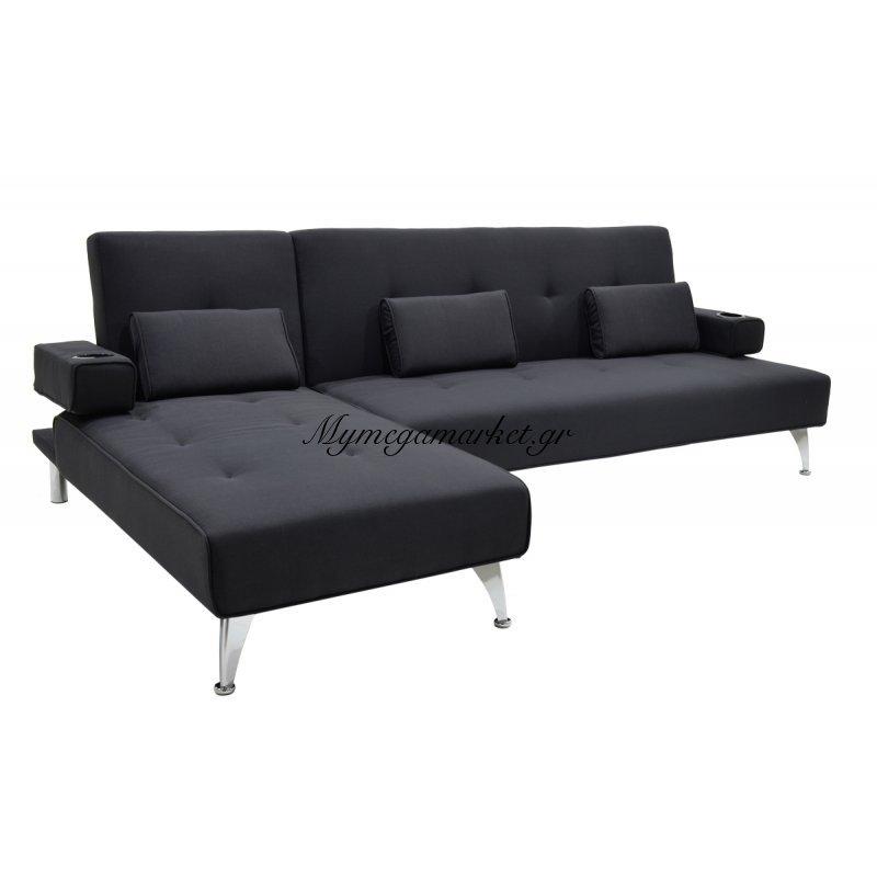 Γωνιακός καναπές κρεβάτι Luxury υφασμάτινος σε μαύρο χρώμα 258x156x84