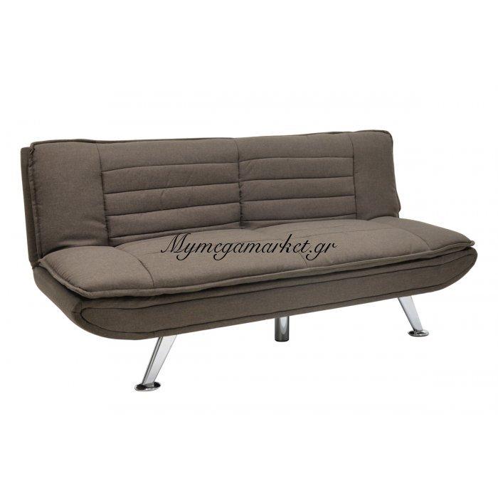 Καναπές - κρεβάτι Comfort υφασμάτινος χρώματος καφέ 182x88x84 | Mymegamarket.gr