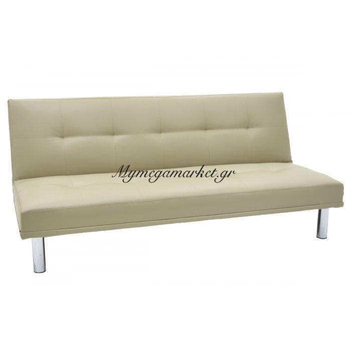Καναπές κρεβάτι Shine 3θέσιος με PU χρώμα cream 178x91x78 | Mymegamarket.gr