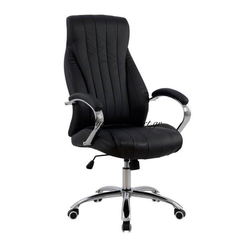 Καρέκλα Γραφείου Διευθυντική Hm1095.01 Μαύρη
