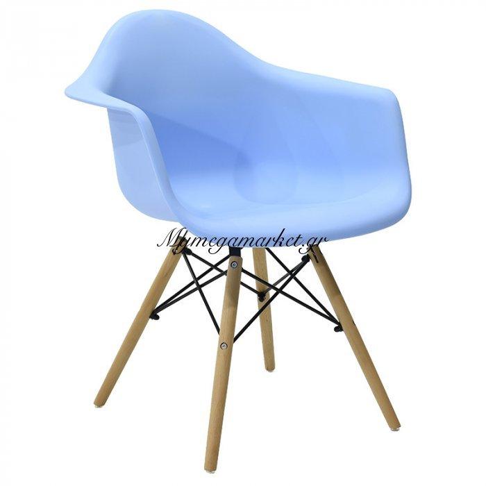 Πολυθρόνα Julita πολυπροπυλενίου χρώμα μπλε επαγγελματική κατασκευή | Mymegamarket.gr