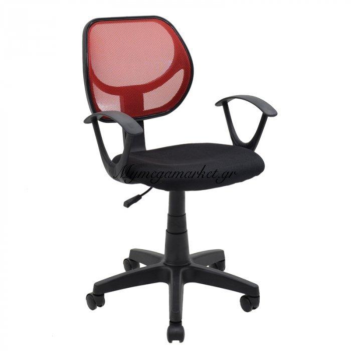 Καρέκλα γραφείου εργασίας Sara με ύφασμα mesh χρώμα μαύρο-κόκκινο | Mymegamarket.gr