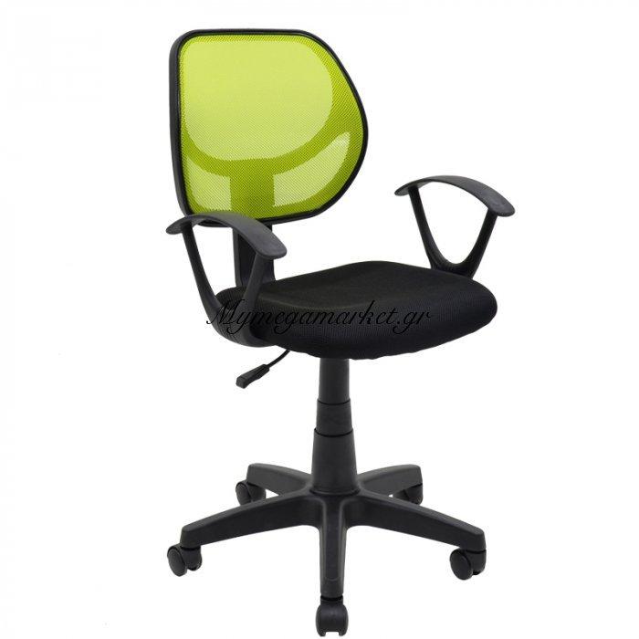 Καρέκλα γραφείου εργασίας Sara με ύφασμα mesh χρώμα μαύρο-πράσινο | Mymegamarket.gr